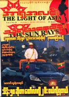 Light of Asia Journal