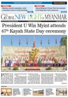 New Light of Myanmar Daily