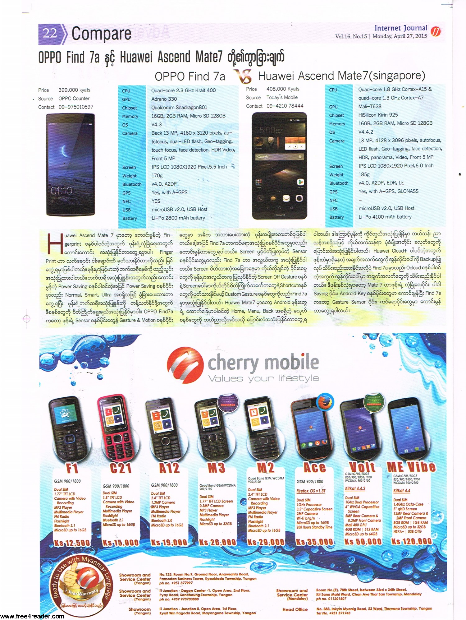 HOW TO EBOOK TO CHERRY MOBILE C21 DOWNLOAD