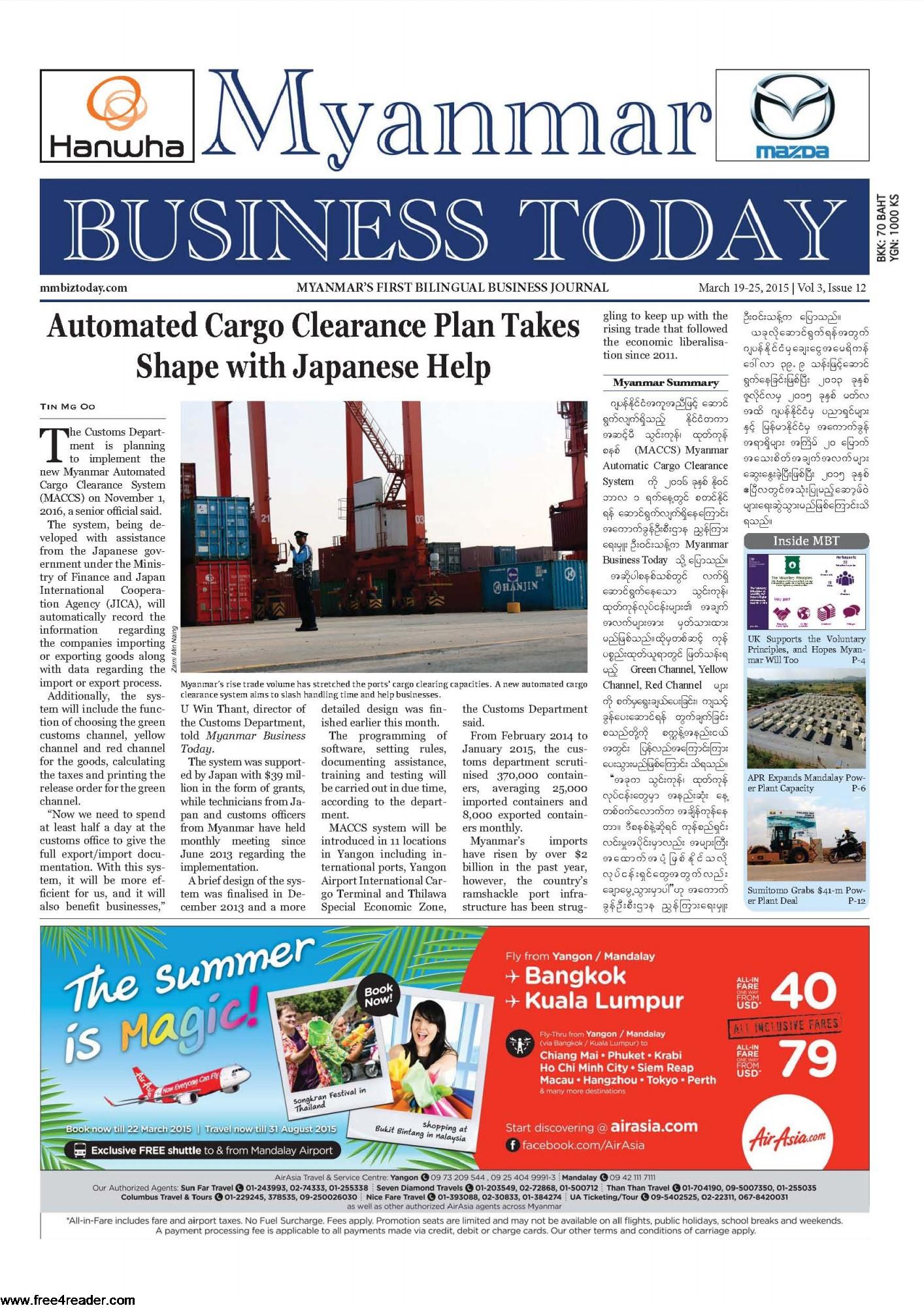 Free 4 Reader - Popular Journal Journal
