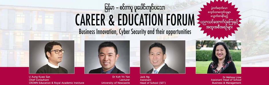 Myanmar Singapore Career and Education Forum