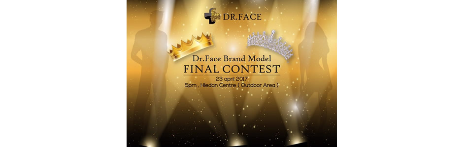 Dr.Face Brand Model Final Contest