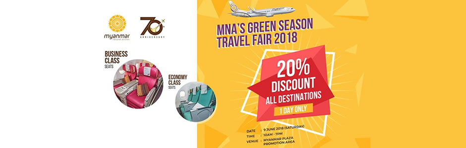 Myanmar National Airlines Green Season Travel Fair 2018