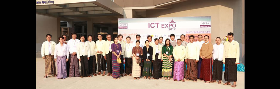 ICT Expo 2018 Mandalay