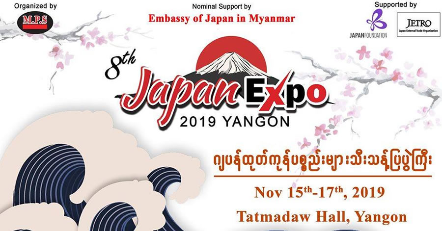8th Japan Expo 2019 Yangon
