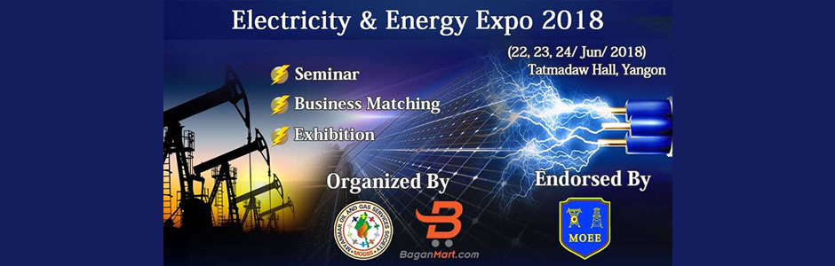 Myanmar Electricity And  Energy Expo 2018