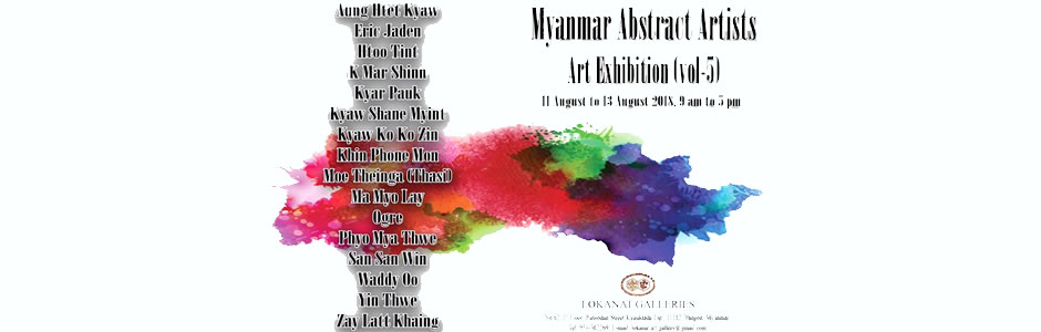 Myanmar Abstract Artists