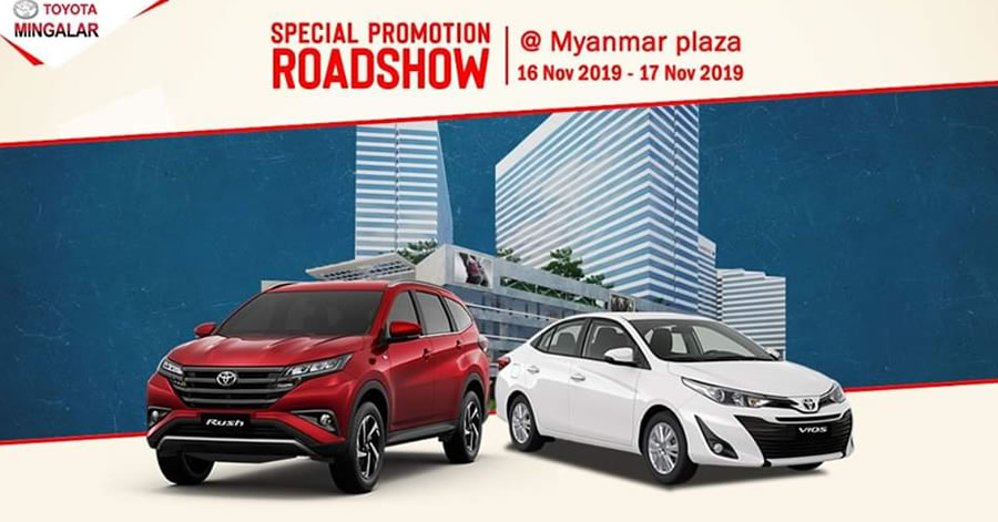 Special Promotion Roadshow
