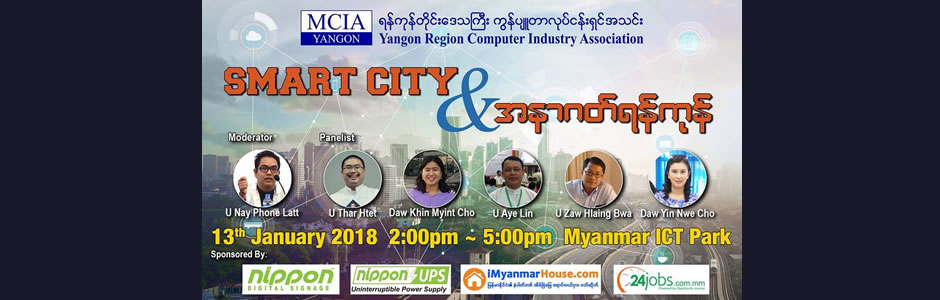 SMART City and Future Yangon