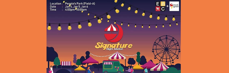 Signature Night Market-2nd