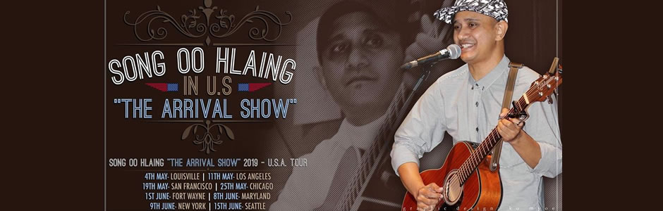 "Song Oo Hlaing in U.S.A ""The Arrival Show"""