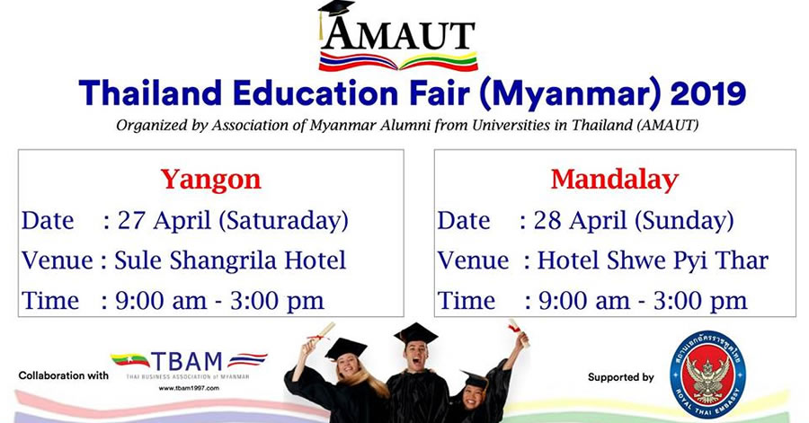 Thailand Education Fair (Myanmar) 2019 - Yangon