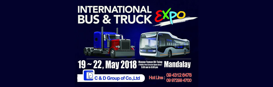 International Bus & Truck Expo