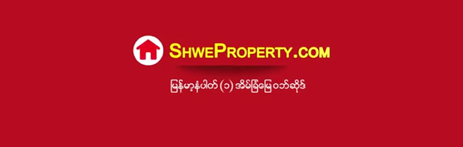 2nd Shwe Property Expo