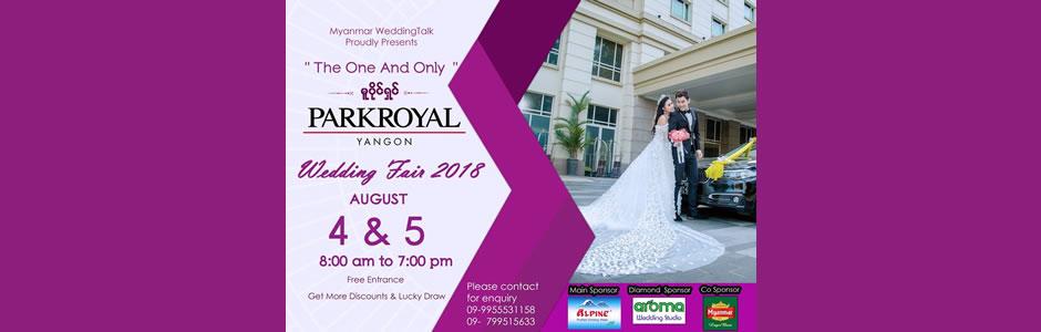 The One And Only Wedding Fair 2018