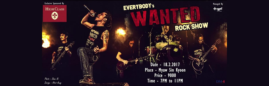 WANTED ROCK SHOW