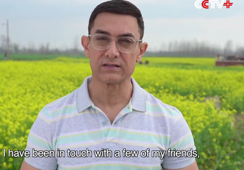 Indian Actor Aamir Khan Hopes Things in China Back to Normal Soon