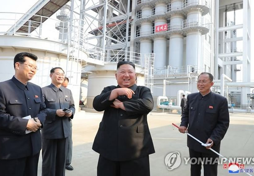 Kim Jong-un 'pictured for first time' since death rumours as state media release images