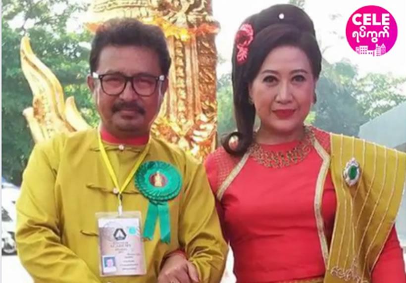 U Aung Khine 's facebook account has been hacked