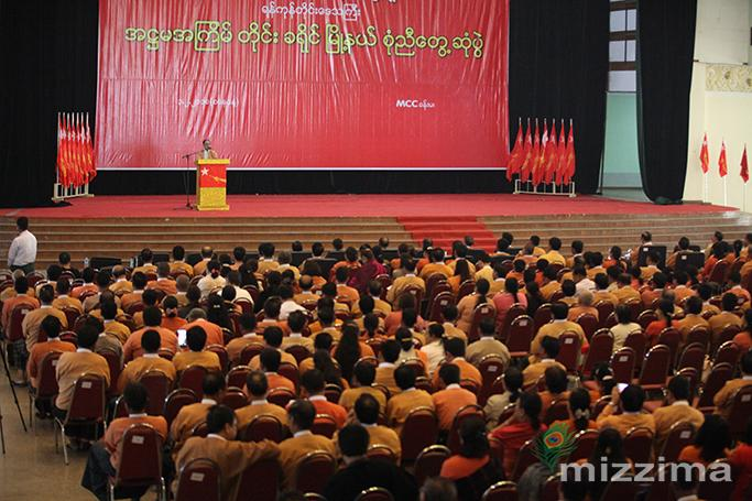 NLD party candidates List will be announced at the end of July.