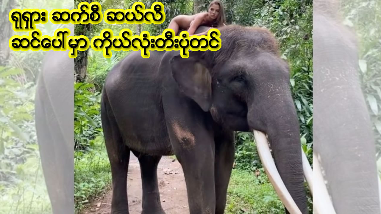 Russian influencer poses naked on top of elephant in Bali