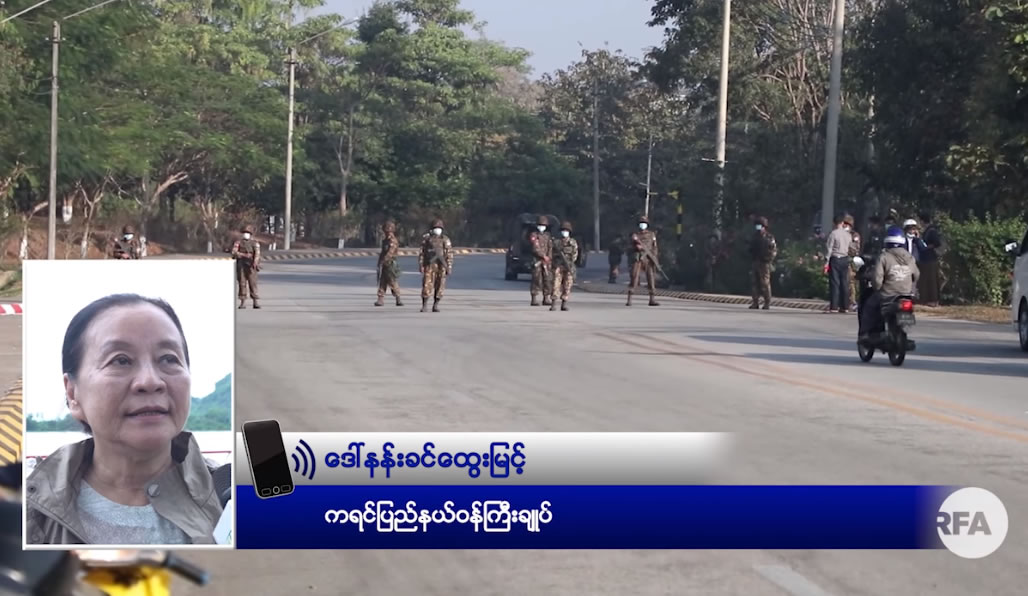 Kayin State Minister under house arrest