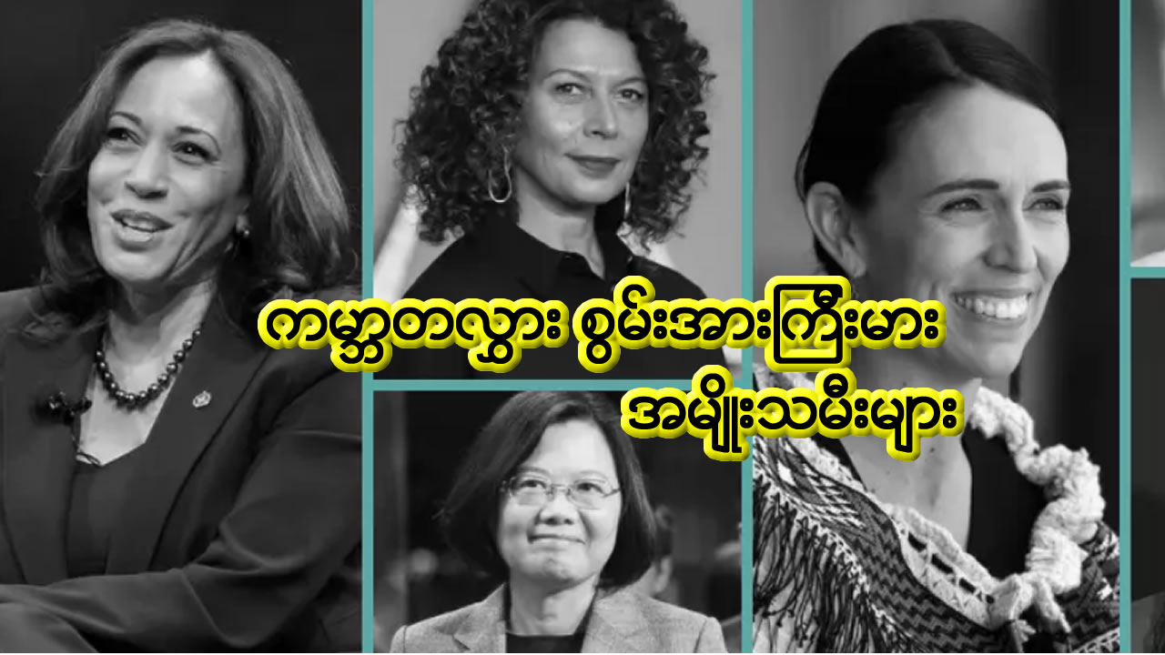 These are the world's most powerful women