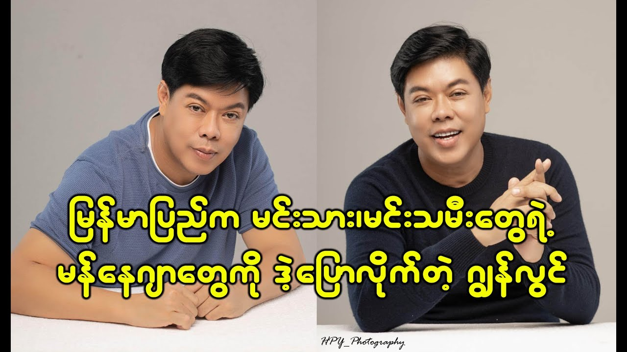 John Lwin said he will pay 20 lakhs per months for cooking