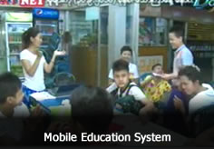 Mobile Education System