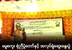 Dhamma School Festival and Workshop