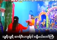 Sri Sri Sadia Dukha Chandi Goddess