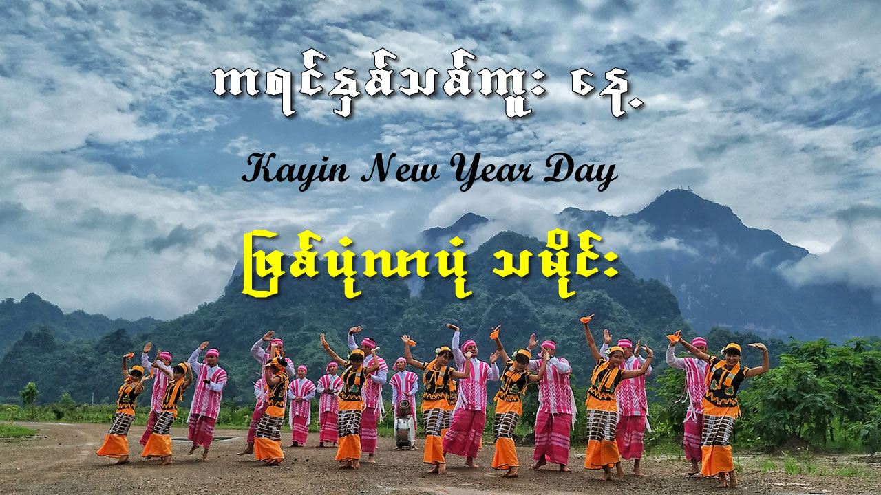 History of Kayin New Year Day