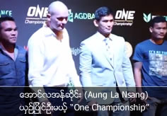 Aung La Nsang will compete in One Championship