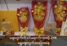 Entering 24K quality gold market