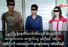 Two university students and another one people were arrested with drugs in Pyay