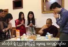 Khin Wint Wah 22 years old birthday held