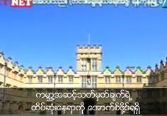 Oxford got the highest rank of world standard record