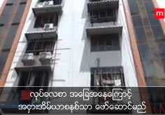 Only rental housing system would perform because of the situation of salary