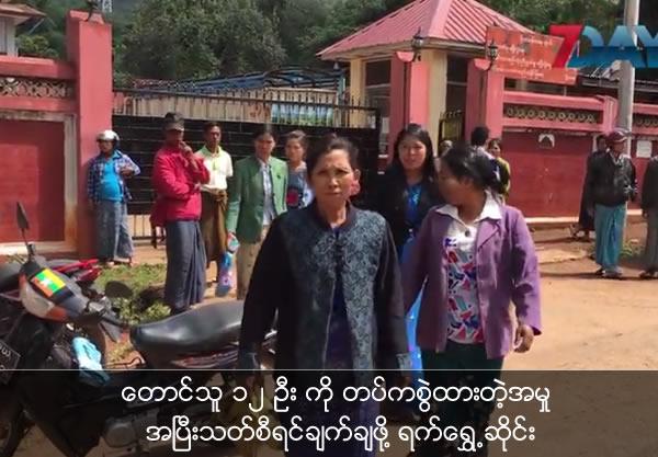 12 cultivators case final judgement date postpone