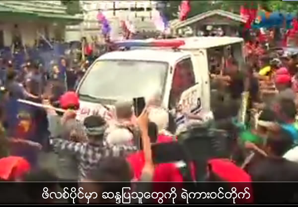 Police car hit to demonstrators in Philippines