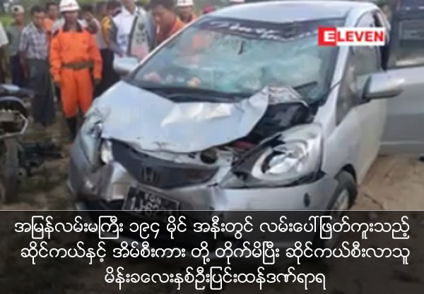 Accident occurred cycle and car and 2 girls from cycle got injured seriously in Highway Road