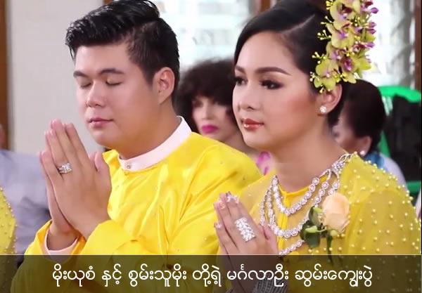 Moe Yu San Wedding Donation