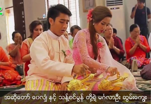 Wai Hlan Wedding Donation