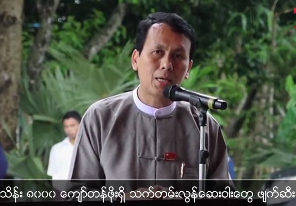 Destroyed 800 Million kyat priced expired medicines