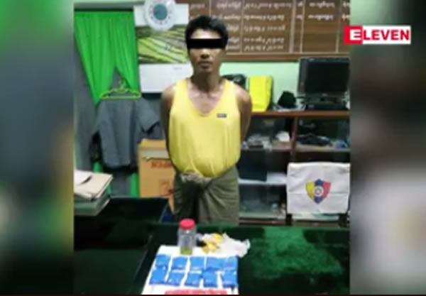 More than 90 lakh Kyats priced drugs were arrested from cycle carrier in Taung Ngu