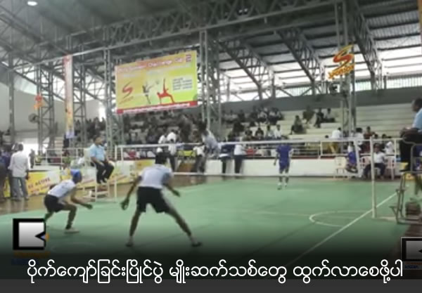 Sepak Takraw is to help out the new generation