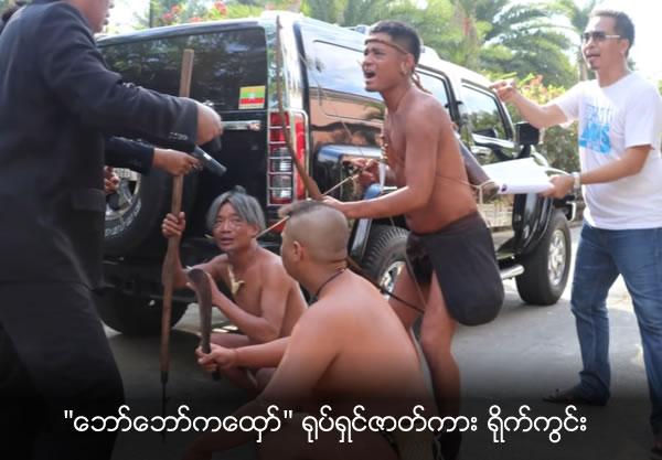 Shooting making of 'Baw Baw Ka Htaw'