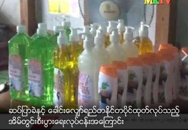 Soap and shampoo lead production domestic enterprises