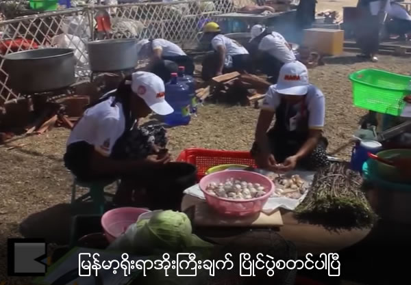 Myanmar traditional big pot cooking competition is starting