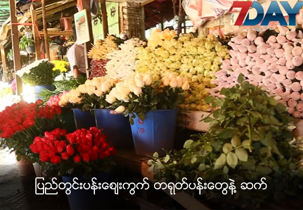 Local flower market continue with Chinese flowers